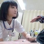 潜入!泌尿器科ナースは手コキで抜いてくれるのか?2
